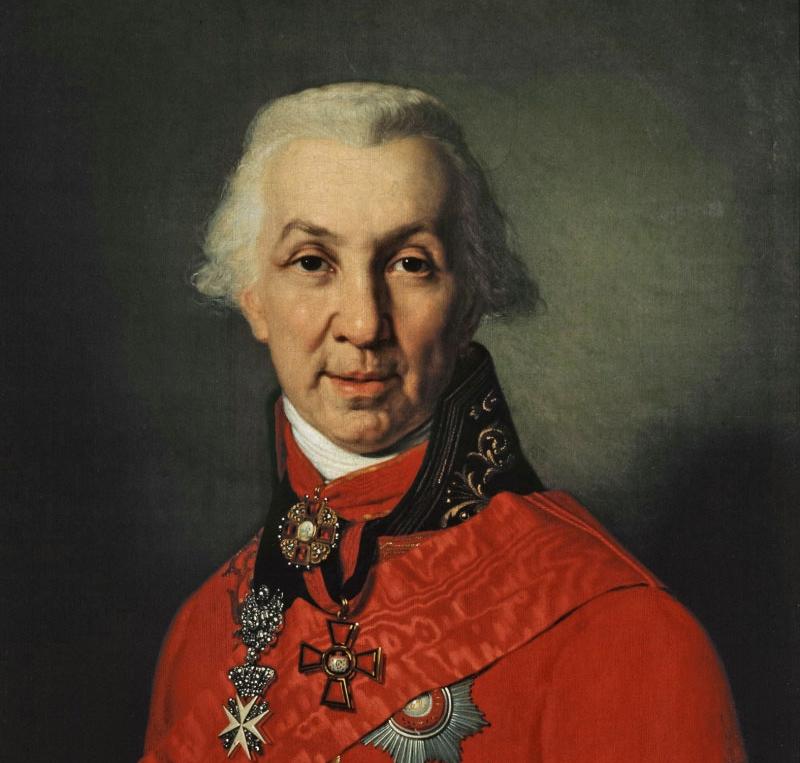 В этот день Калугу посетил Гавриил Романович Державин