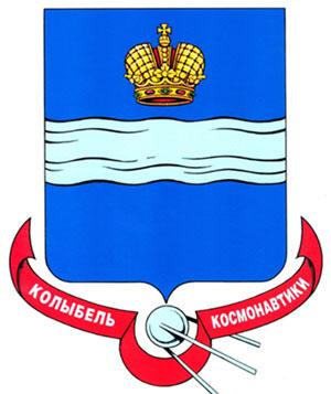 18 лет назад герб Калуги внесён в Государственный геральдический регистр Российской Федерации