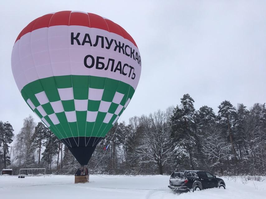 Для нового аэростата Калужской области выбрали имя