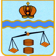 29 января в Сухиничах отмечают годовщину освобождения города