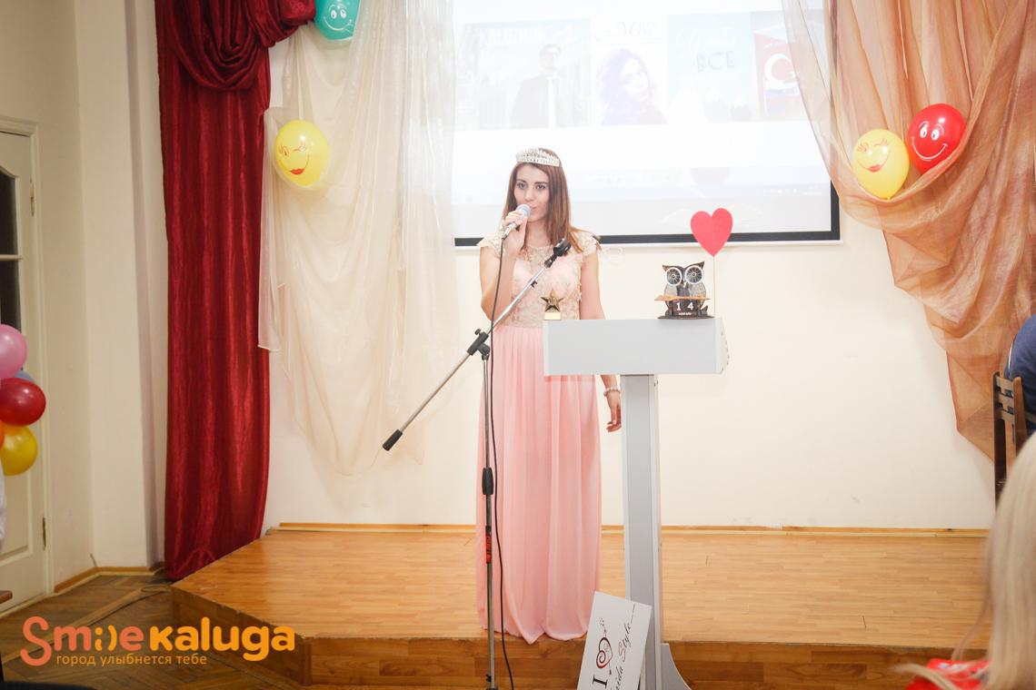 Состоялась юбилейная творческая встреча калужской поэтессы Фериды Ибрагимовой