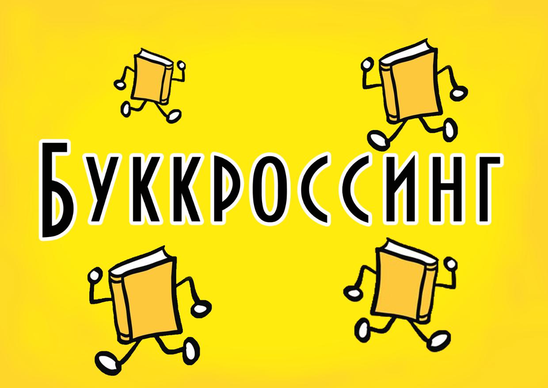 В Калуге стартует акция «Почтовая библиотека»