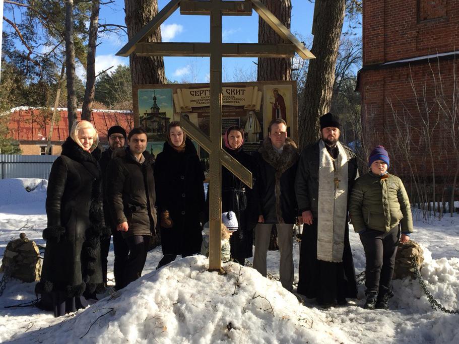 В Калуге вспомнили трагическую гибель Великого князя Сергея Александровича
