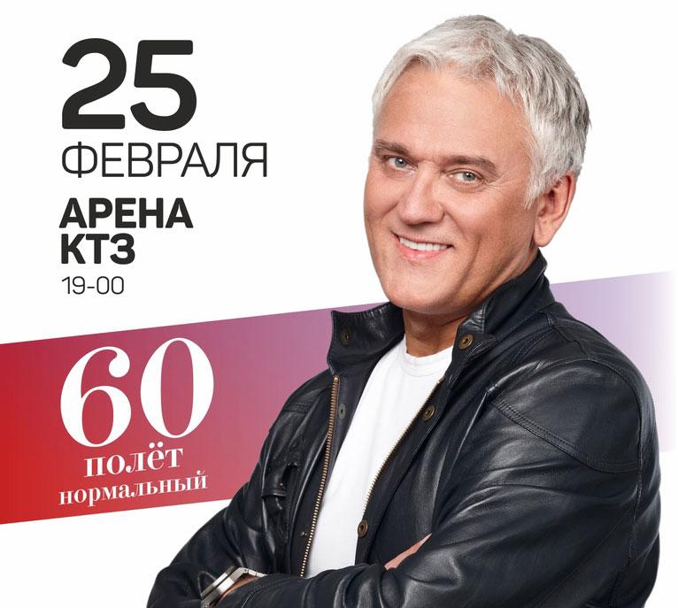 Александр Маршал выступит в Калуге
