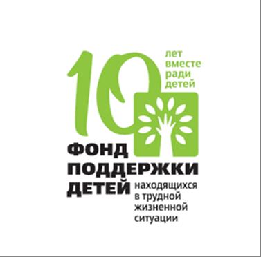 Стартовал Всероссийский конкурс «Города для детей. 2019»