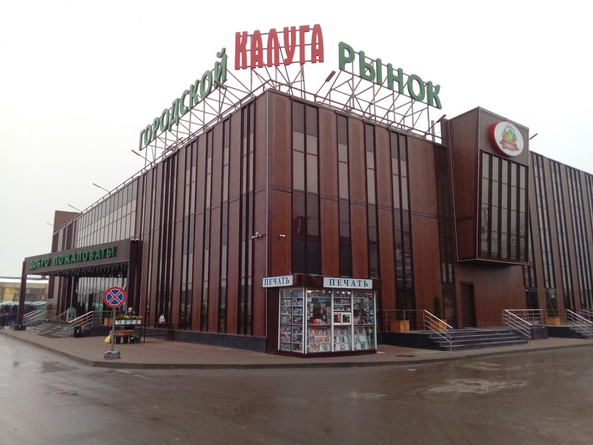 Стартует проект «Дни муниципальных районов Калужской области»