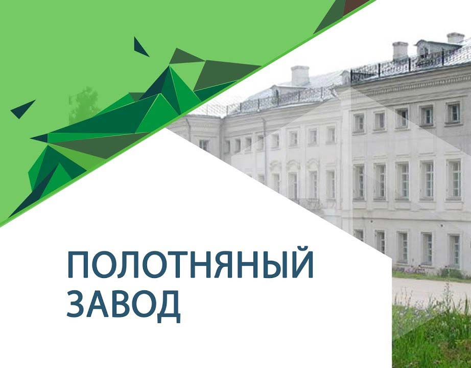 В музее-заповеднике «Полотняный Завод» работает выставка монет и медалей