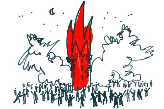 В арт-парке Никола-Ленивец сожгут 20-метровую башню