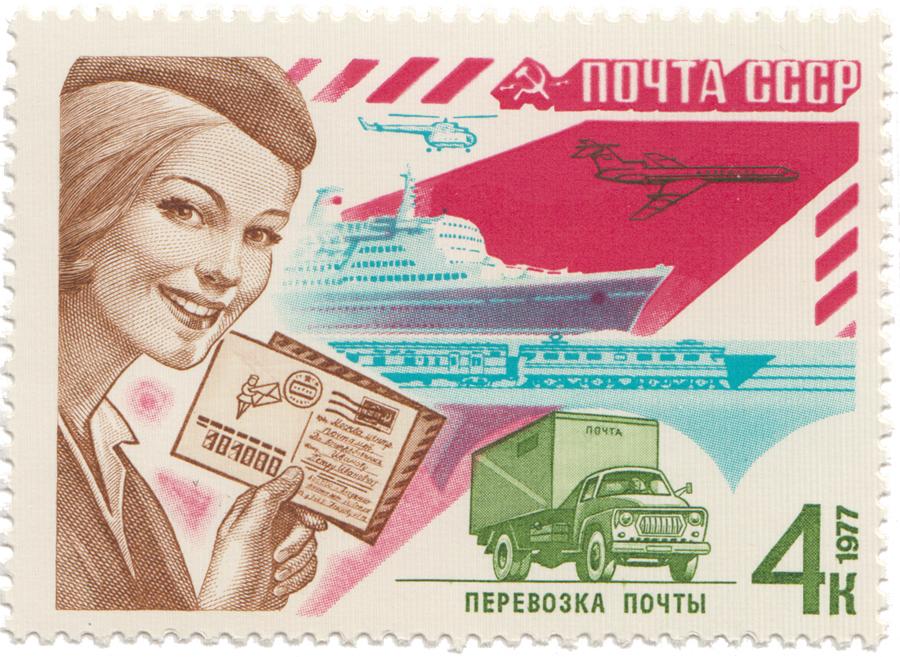 Музей Калужского почтамта пополнился новыми уникальными экспонатами