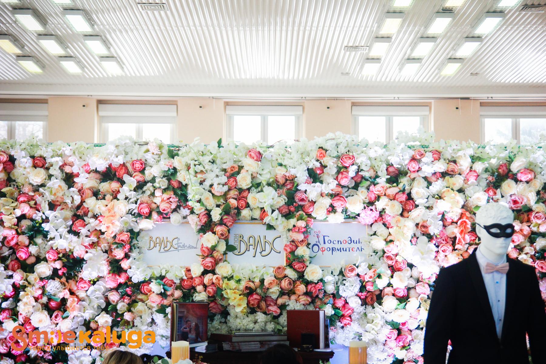 Завершилась ежегодная свадебная выставка