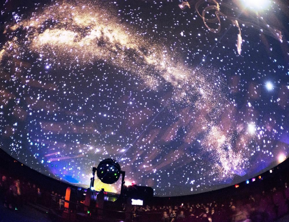 В Калужском музее истории космонавтики отпразднуют Международный День планетариев