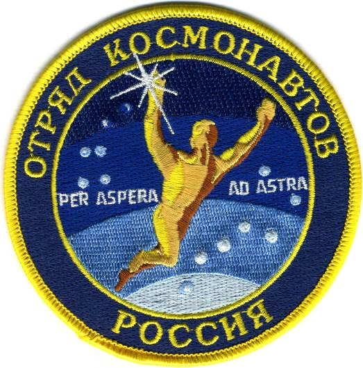Выставка «Символика космоса»