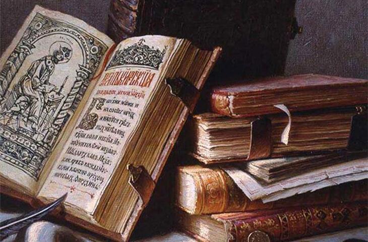 Калужане отметят «День православной книги»