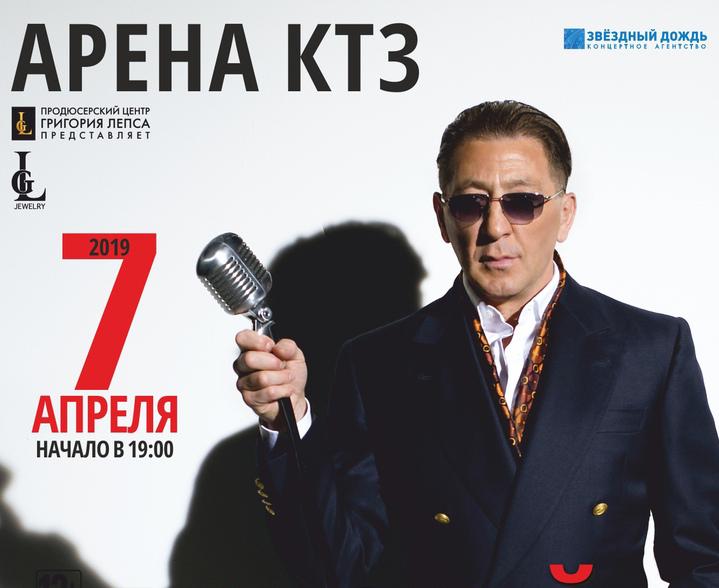 В Калуге пройдёт концерт Григория Лепса