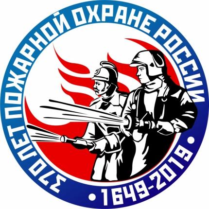 370-летие пожарной охраны России в Калуге отметят соревнованиями
