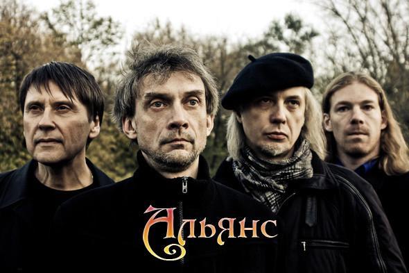 Группа «Альянс» выступит на «Дикой Мяте»