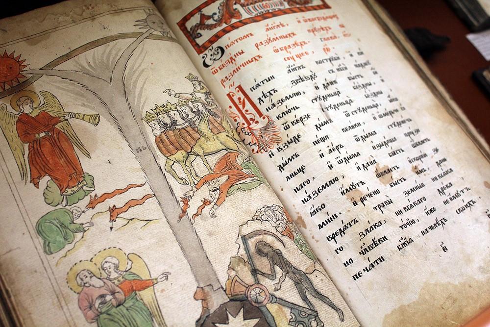 Сегодня отмечается День славянской письменности