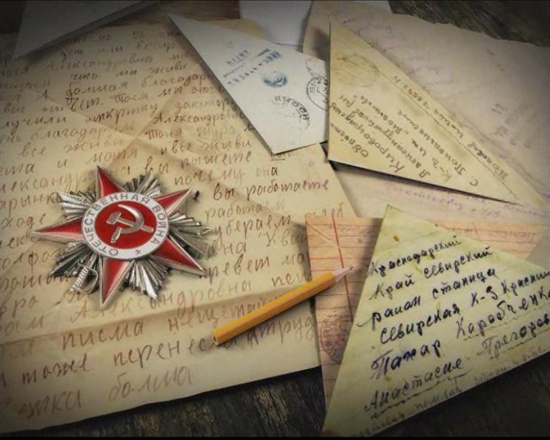 Калужские почтовики познакомили школьников с историей фронтовых писем