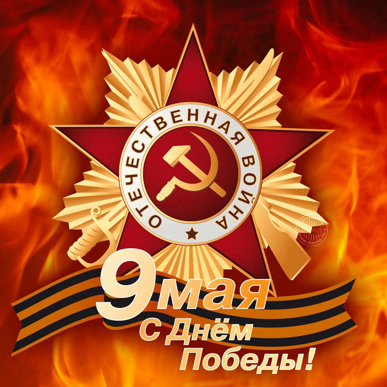 Афиша на День Победы в Калуге