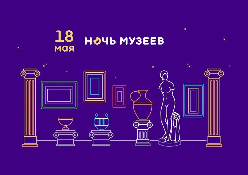 Ночь музеев отметят в ГМИК им. К.Э. Циолковского