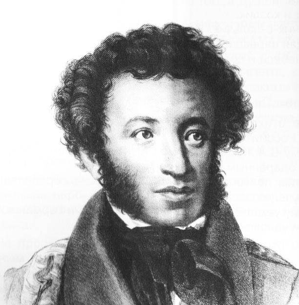 В Доме музыки состоится «Пушкинский вечер»
