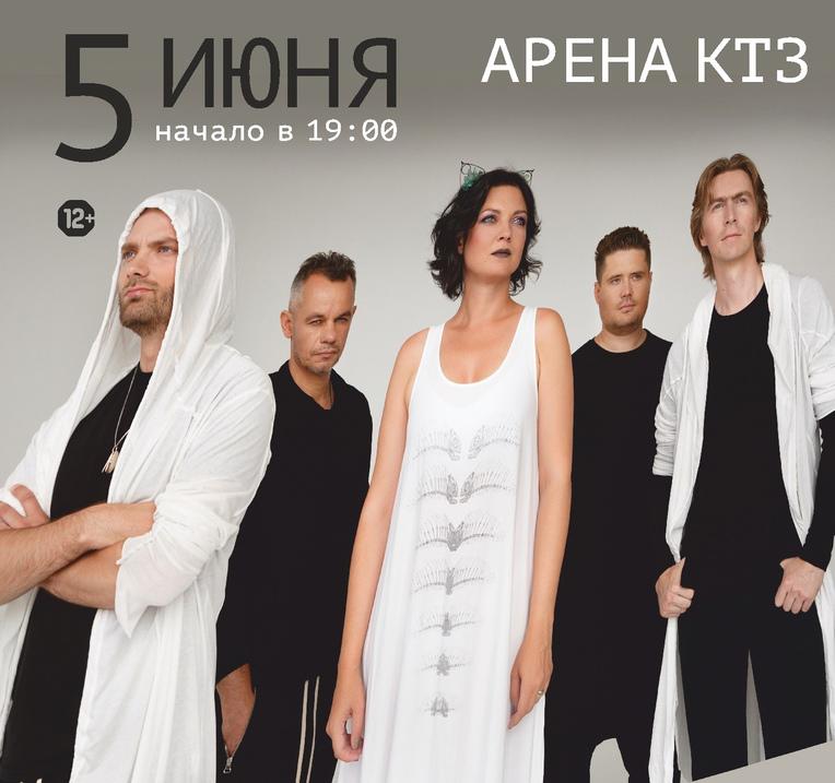 Группа Мельница выступит в Калуге