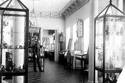15 мая 1914 года был открыт Городской музей «На благое просвещение»