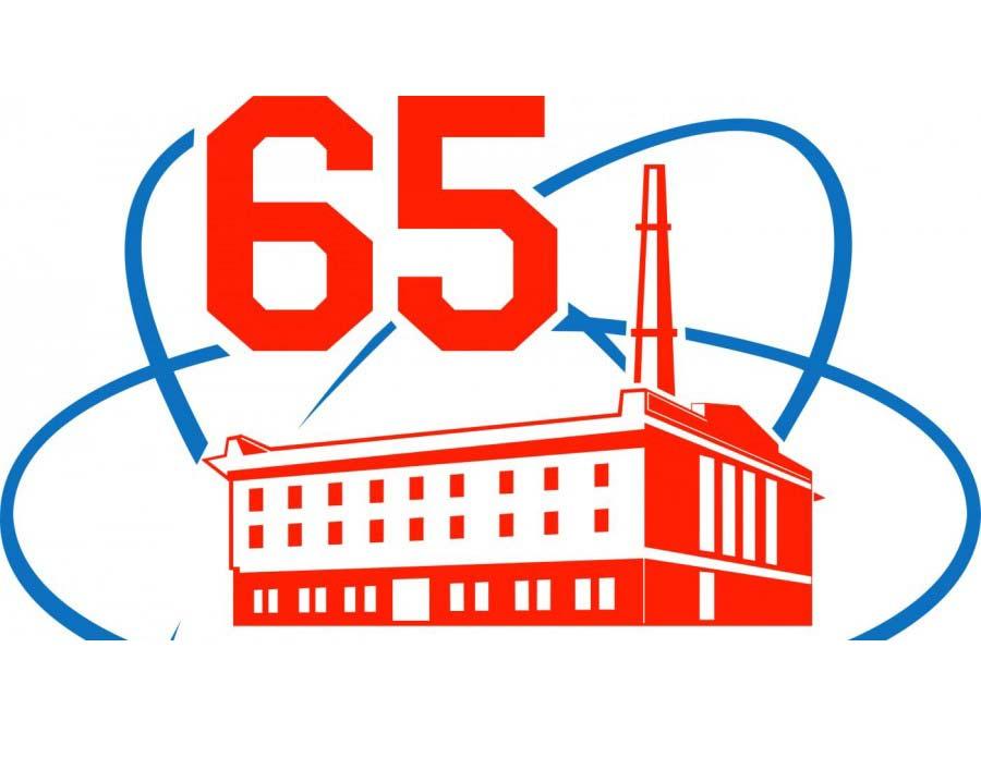 65-летие запуска первой АЭС отметят праздничным концертом