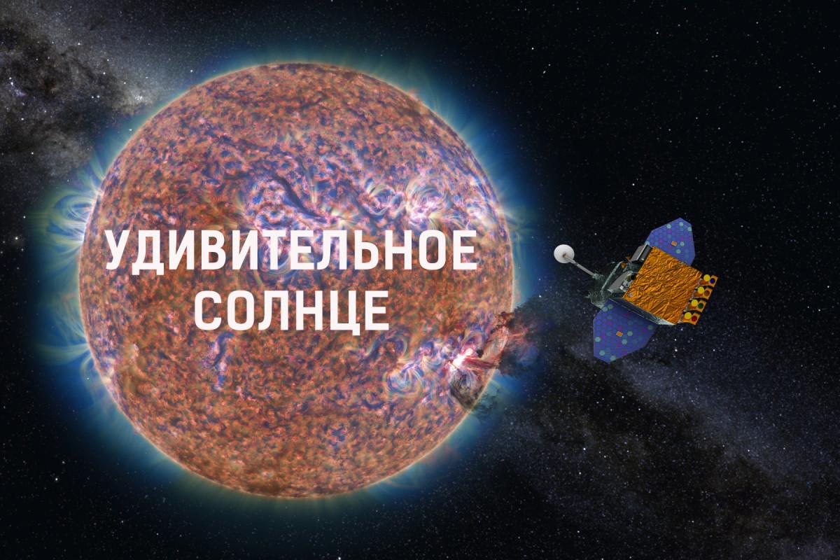 Калужан приглашают посмотреть солнечное затмение