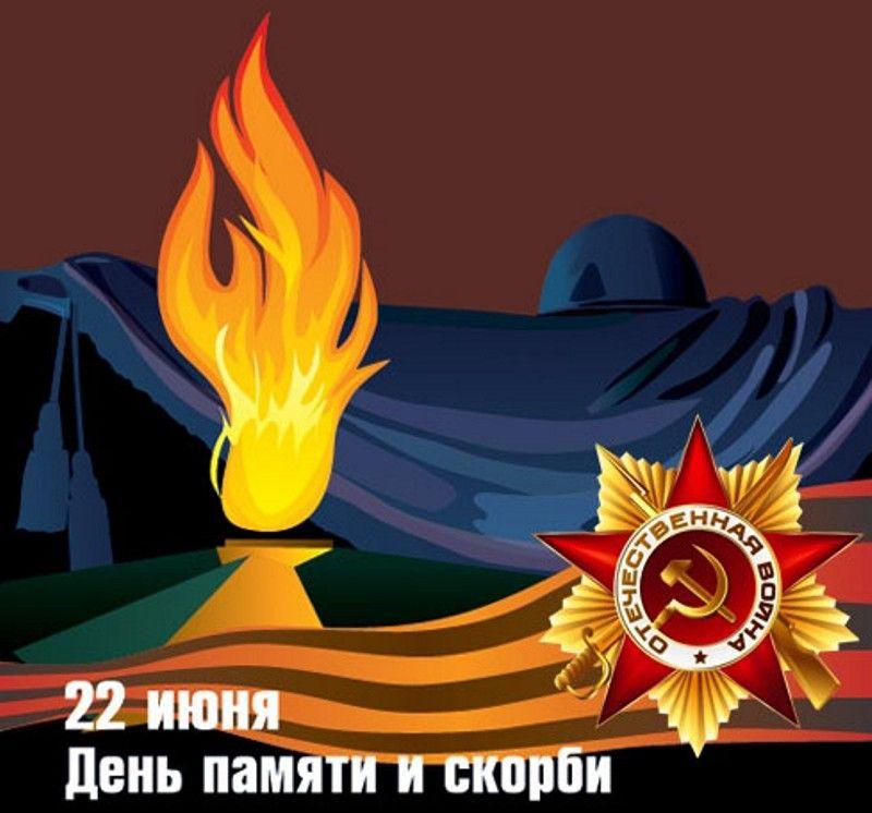 Стартовала патриотическая акция «Горсть памяти»