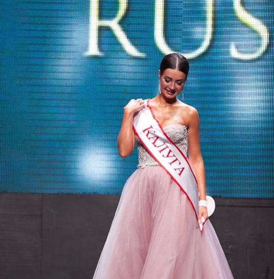 Калужанка получила награду на Всероссийском конкурсе красоты