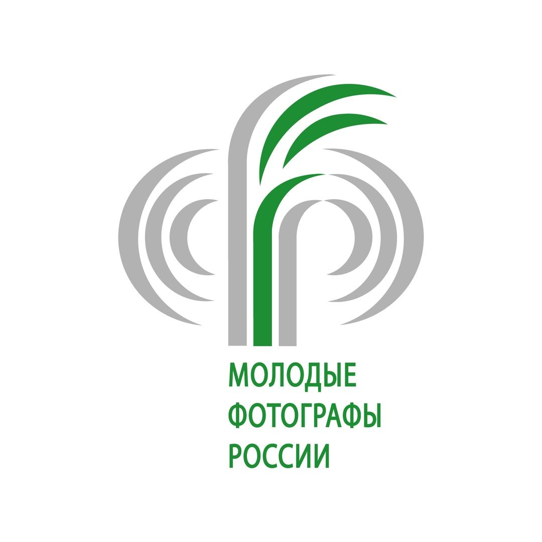 Калуга примет всероссийский фестиваль «Молодые фотографы России»
