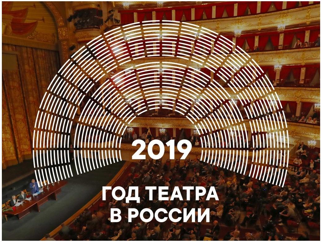 Калуга передала эстафету Всероссийского театрального марафона Туле