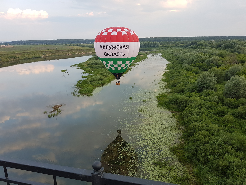 Калужские аэронавты вновь примут участие в Фестивале «Золотое кольцо России»