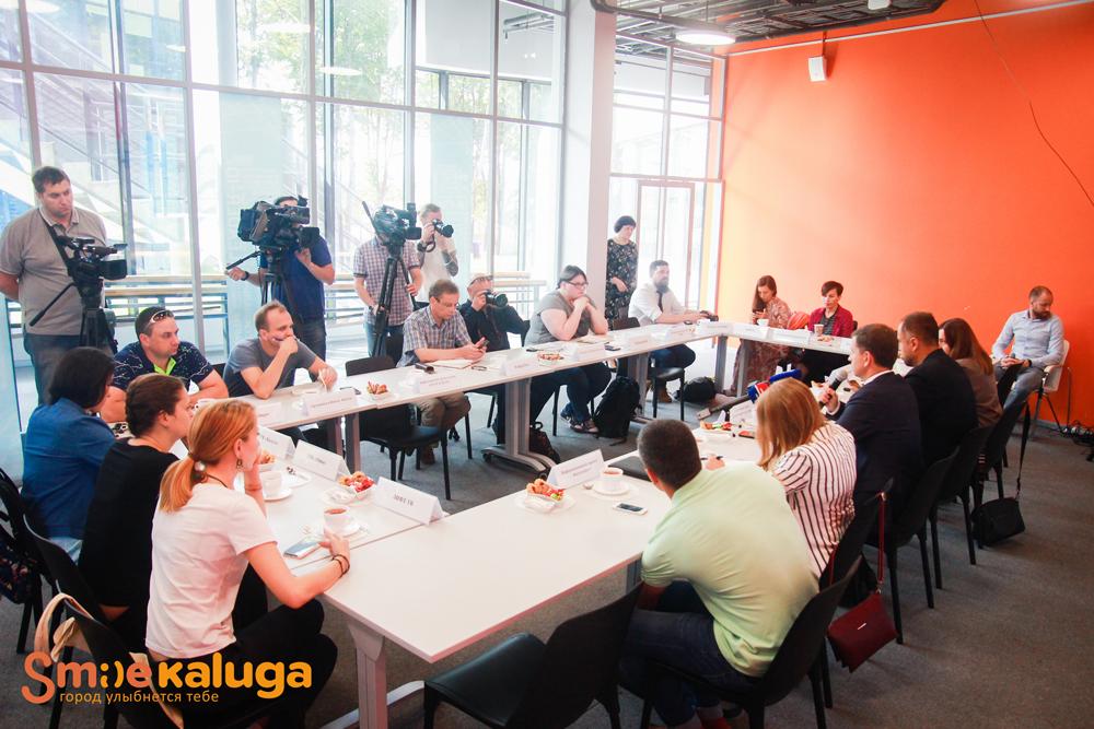 Городской Голова встретился с ведущими СМИ Калуги