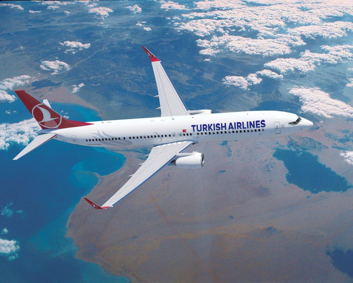 Из калужского аэропорта продолжается выполнение рейсов в Анталию