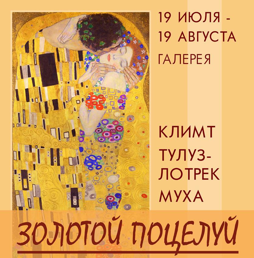 В Калужском доме музыки откроется выставка художников-модернистов