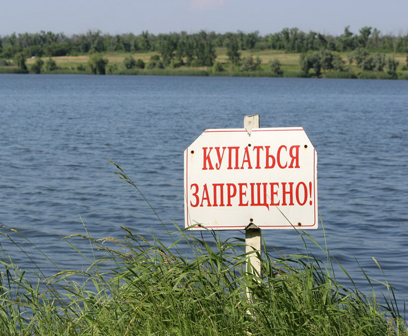 Калужанам разрешили купаться в двух водоемах