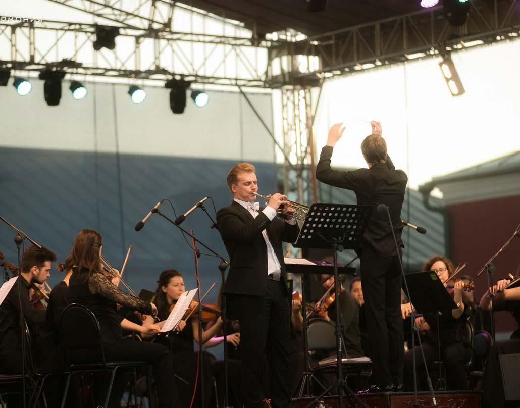 В Филармонии состоится концерт к 76-й годовщине освобождения Калужской области
