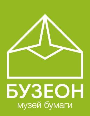Бузеон отпразднует 1 год со дня открытия