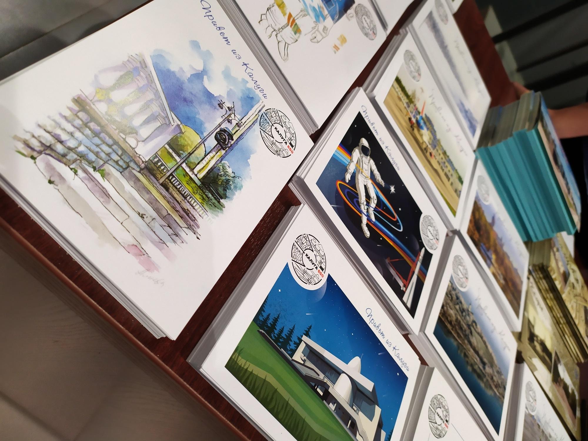 Калужанам предлагают отправить открытки в День города