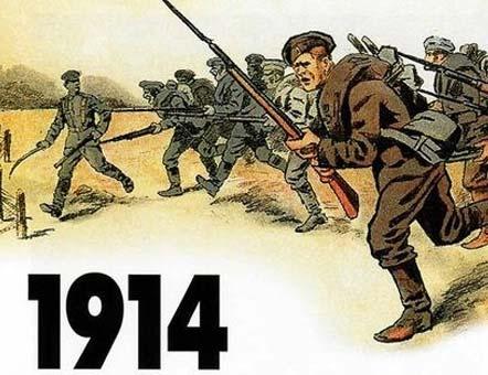 Сегодня День памяти жертв Первой мировой войны