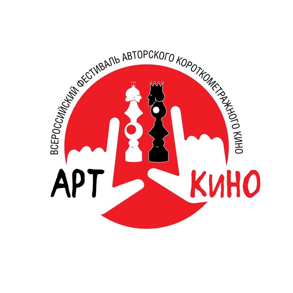 В Калуге пройдет фестиваль авторского кино