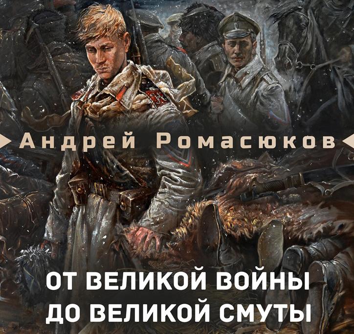 В КМИИ откроется выставка петербургского художника