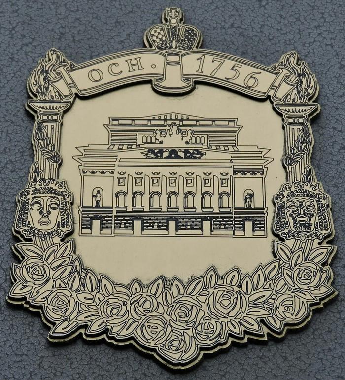 В 1756 году был учрежден первый русский театр