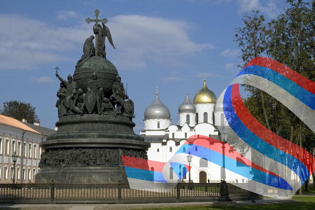 Калужанам предлагают отметить День зарождения российской государственности