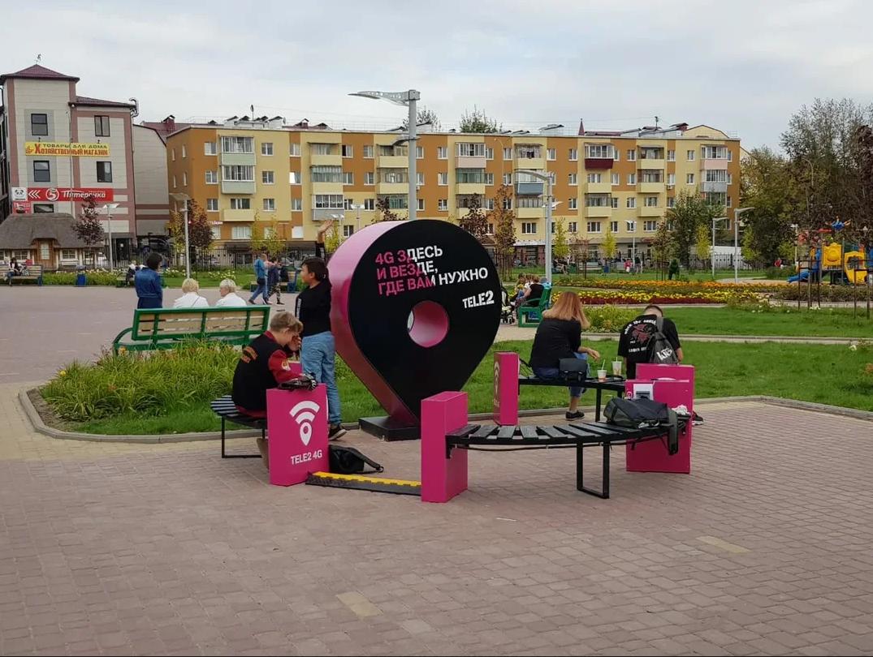 В Калуге появился яркий арт-объект