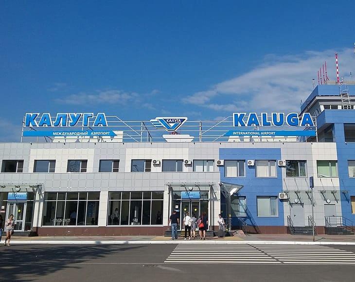 Из Международного аэропорта «Калуга» — в 7 городов России