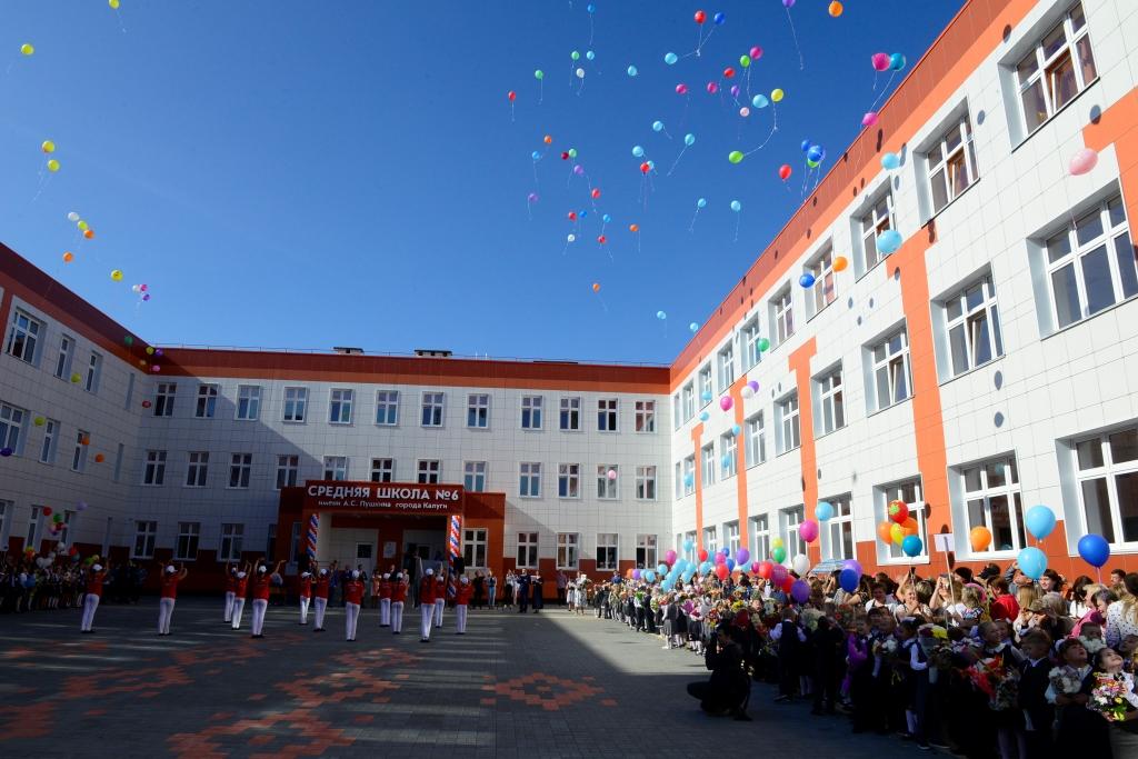 В День знаний открылась новая калужская школа