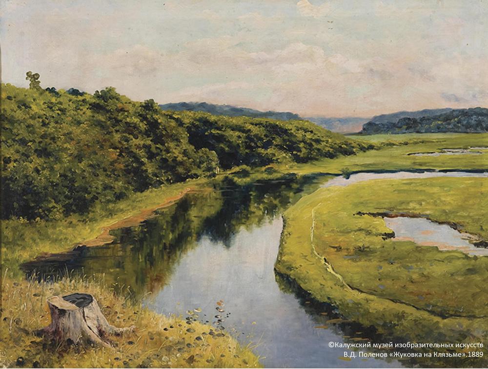 Художественный музей анонсировал выставку Василия Дмитриевича Поленова
